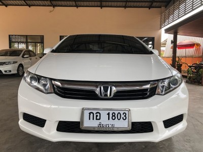 2012 Honda Civic 1800 - auto