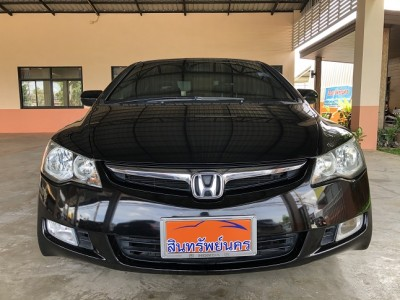 2007 Honda Civic 1800 - auto